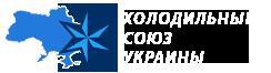 Coldunion.com.ua - Холодильное оборудование